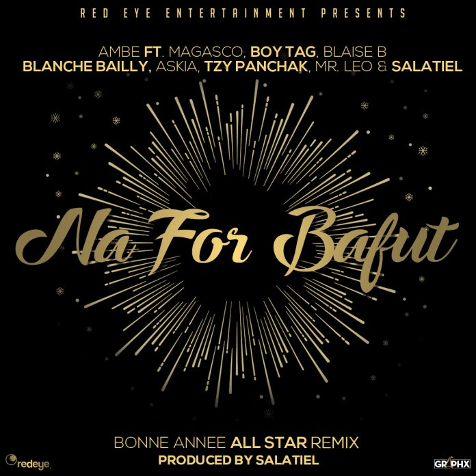 Na For Bafut Remix (Official Artwork)