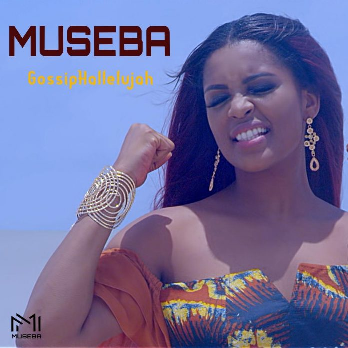 Museba - GossipHallelujah
