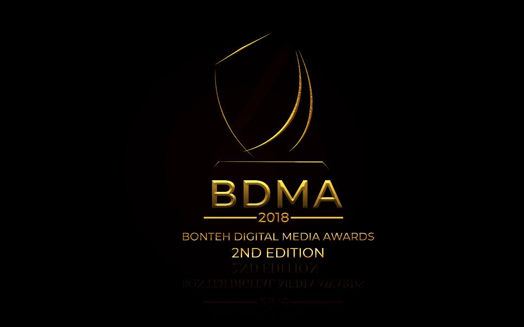 BDMA 2018 Official Logo