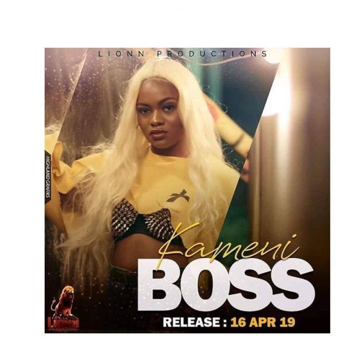 Kameni Boss